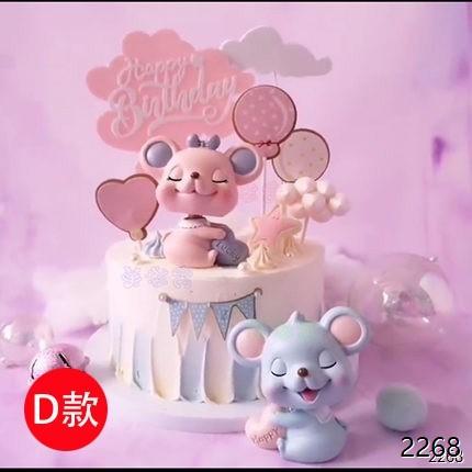 生肖蛋糕-鼠