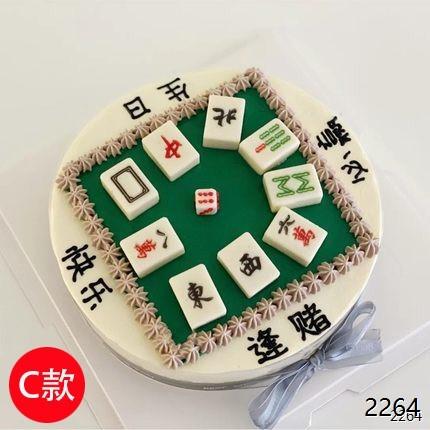 网红麻将蛋糕