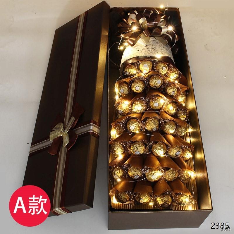 巧克力礼盒