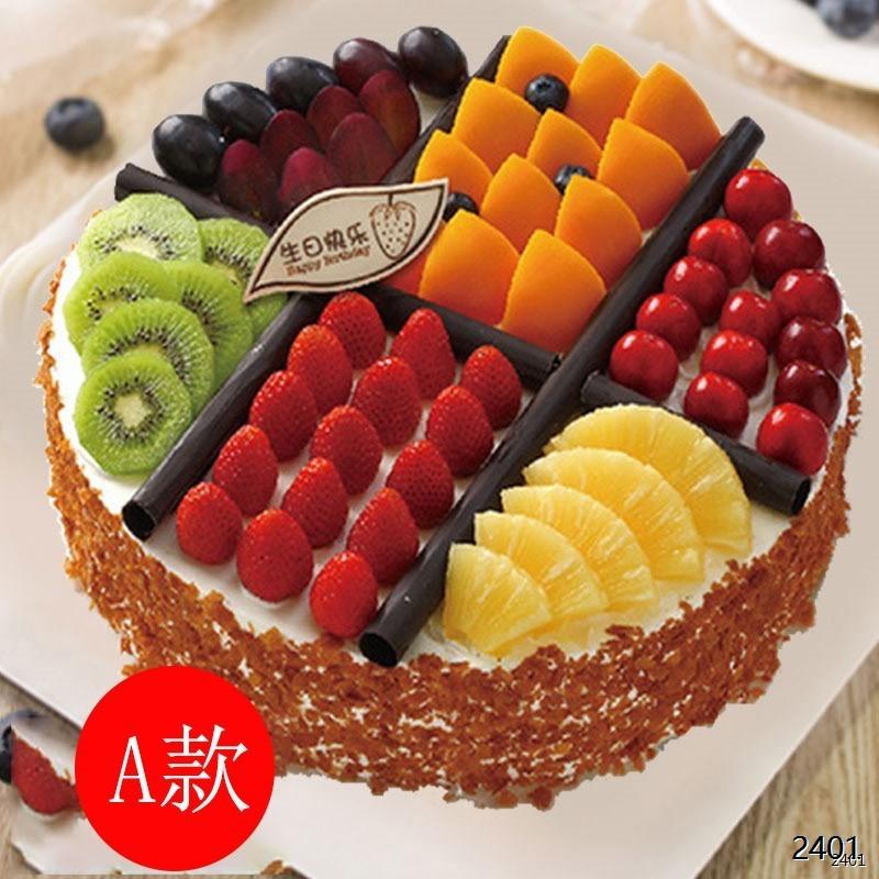 水果大拼蛋糕