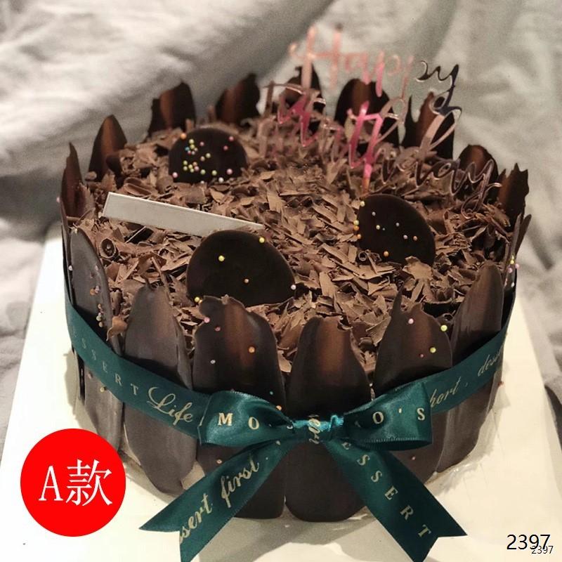 黑森林巧克力蛋糕