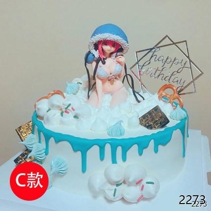 情趣蛋糕/索尼子