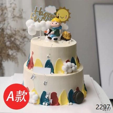 步步高/双层蛋糕