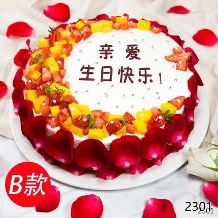 玫瑰水果蛋糕