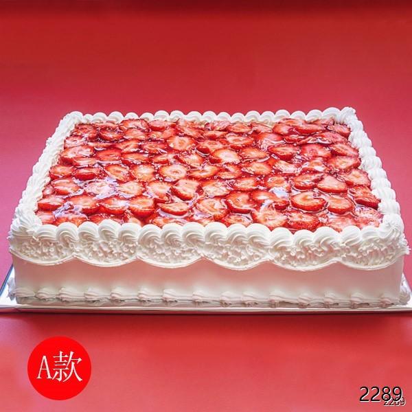 庆典蛋糕-长方形