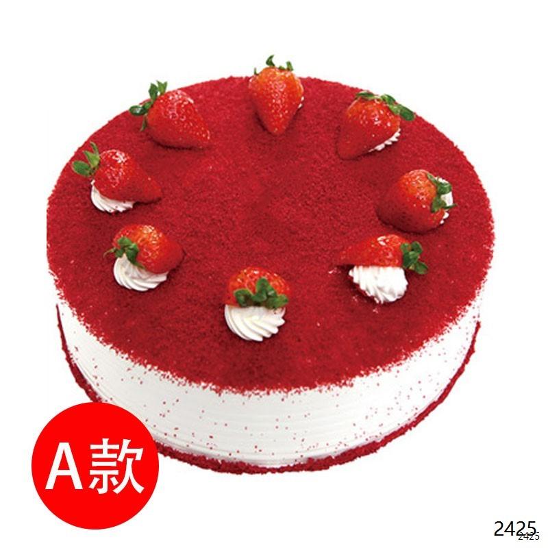 五彩斑斓/慕斯蛋糕