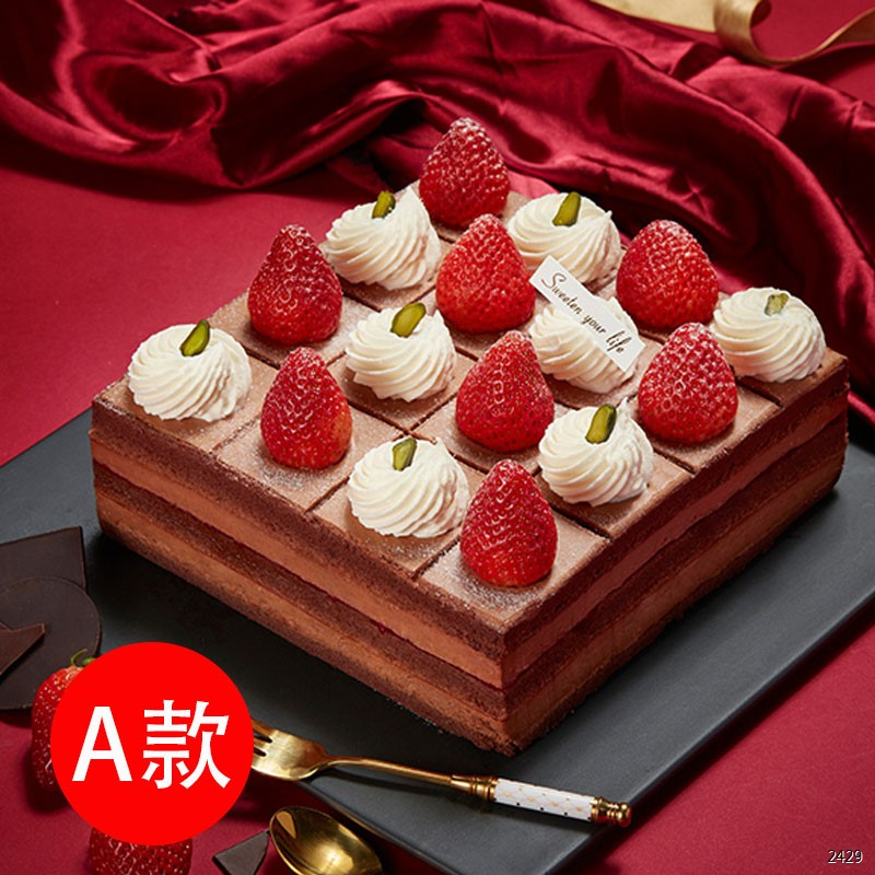 慕斯巧克力水果蛋糕