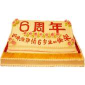 周年庆典蛋糕3