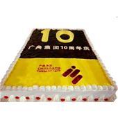 周年庆典蛋糕9